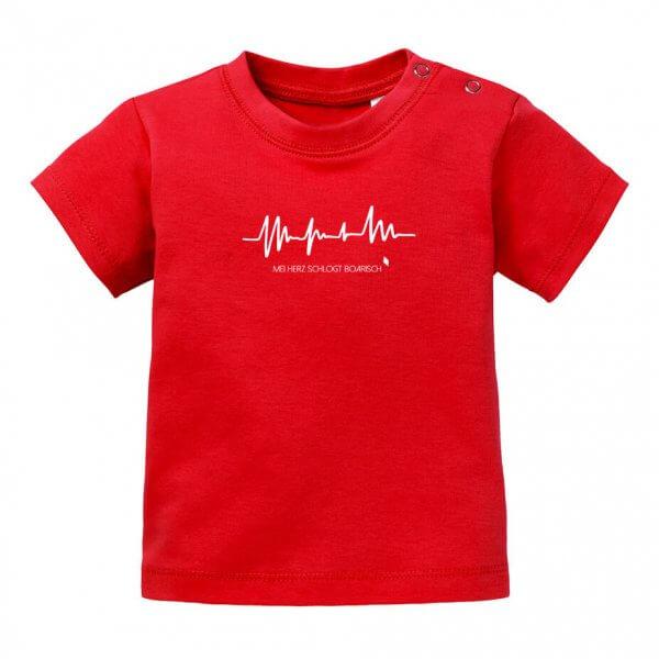 "Baby T-Shirt ""Mei Herz schlogt boarisch"""