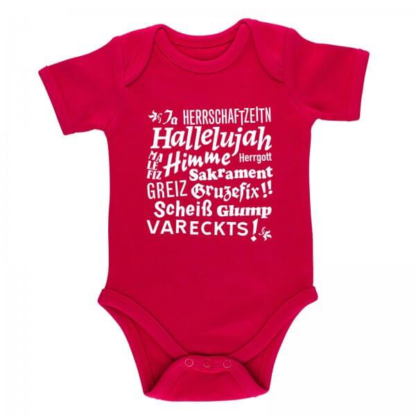 """Baby Body """"Hallelujah"""""""